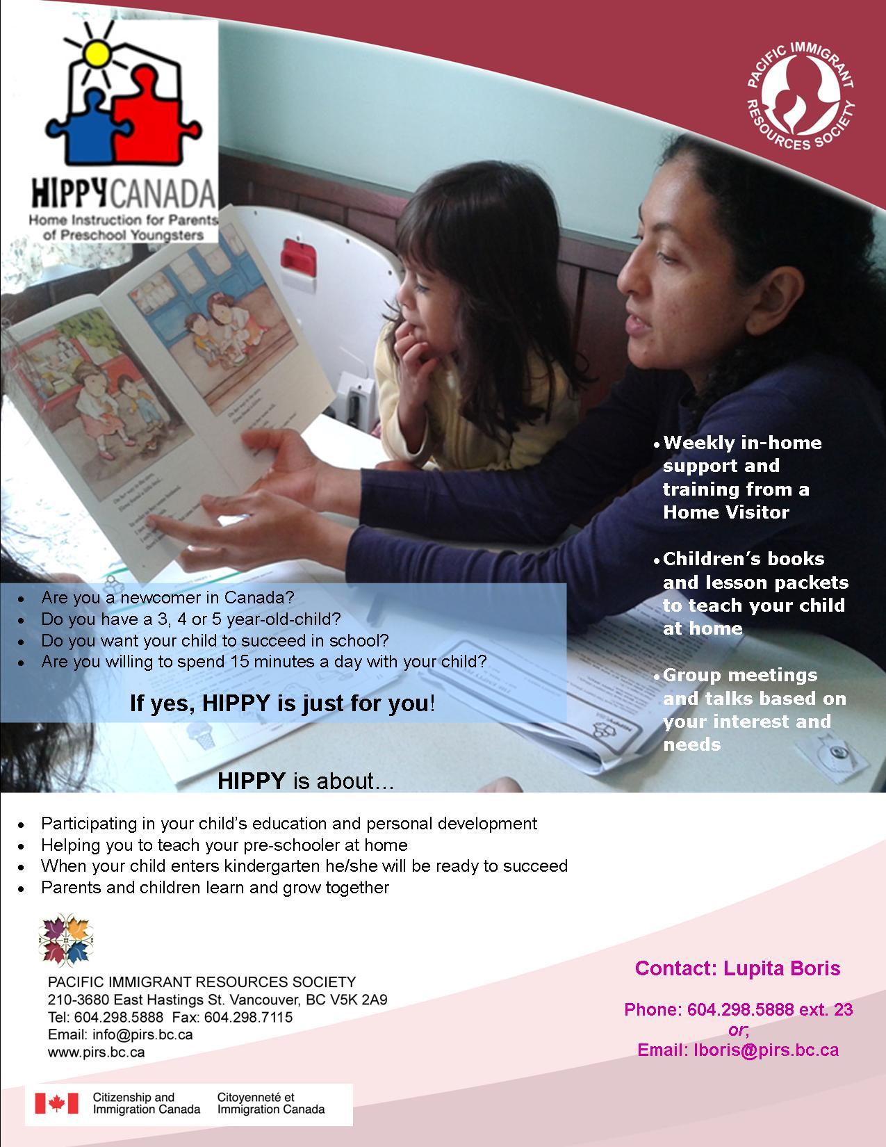 HIPPY Promotional